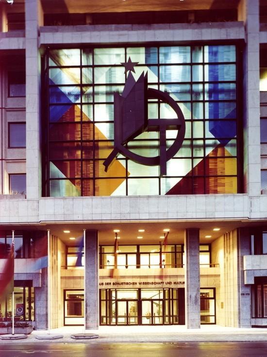 Российский дом науки и культуры в Берлине (Russisches Haus der Wissenschaft und Kultur) отмечает свое 35-летие