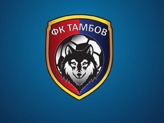 """ФК """"Тамбов"""" представил новый логотип клуба: на нем есть волк"""