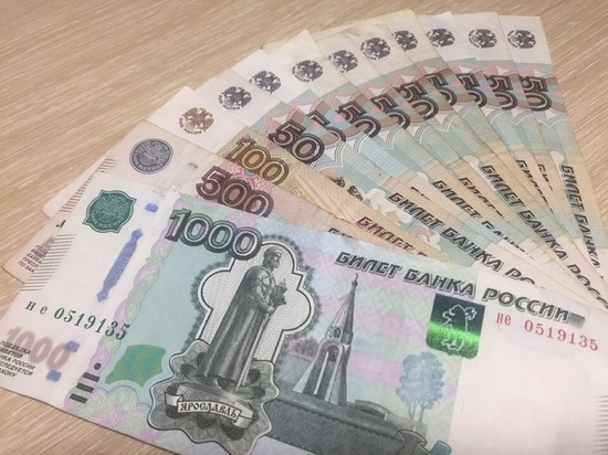 Министерством финансов предлагается трансформировать механизм грантовой поддержки регионов