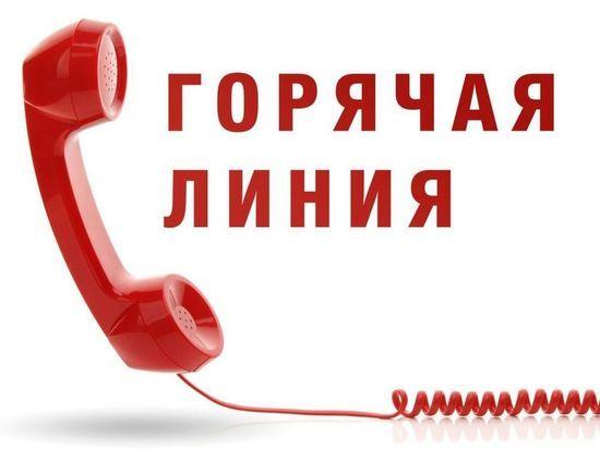 В Калмыкии открыта «горячая линия» по туруслугам