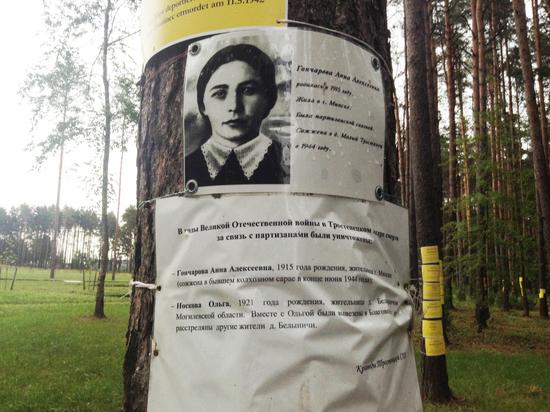 В Белоруссии рассказали о работе по сохранению памяти о военном подвиге