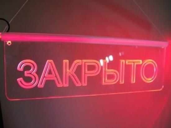 В Калининграде суши-бар «Якитория» закрыли на 60 суток