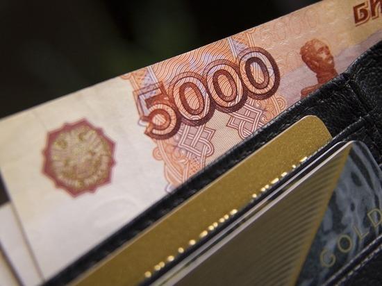 9fe0354ac2033742ec192671365ddede - Эксперта удивила идея введения отцовского капитала в России