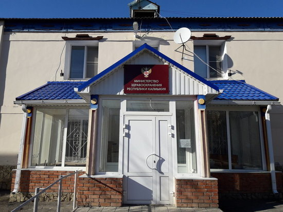 Против министра здравоохранения Калмыкии возбуждено дело
