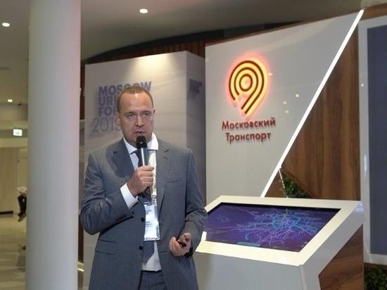 Пространство комфорта:  поезд для Московских диаметров презентовали на Moscow Urban Forum