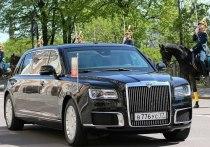 Российский седан Aurus будет стоить 18 млн рублей