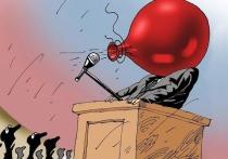 В распоряжении «МК в Бурятии» оказалась еще не опубликованная предвыборная программа кандидата в мэры столицы Бурятии Вячеслава Мархаева, названная авторами «10 шагов к благополучию Улан-Удэ»