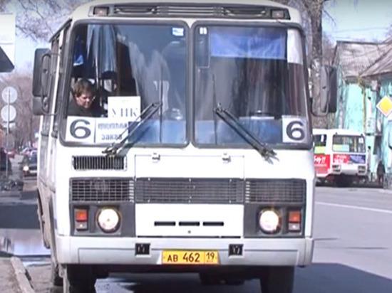 В Абакане подорожает проезд в муниципальных автобусах