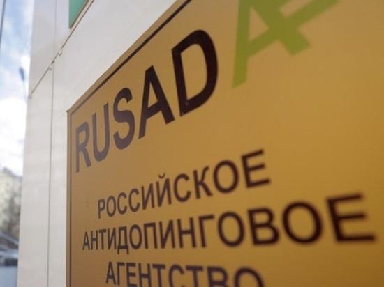 Инспекторы РУСАДА за первые полгода взяли более 6700 допинг-проб спорстменов