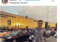 Елену Исинбаеву впечатлили преобразившиеся дороги Волгограда