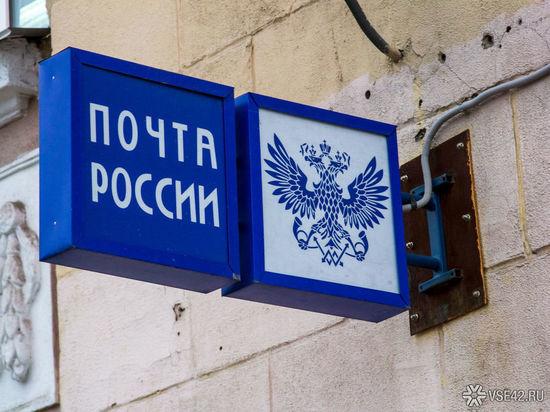 Калмыцких почтальонов наказали за медлительность