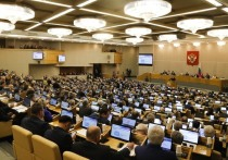Государственная дума на пленарном заседании единогласно одобрила заявление о введении экономических мер из-за антироссийских провокаций в Грузии