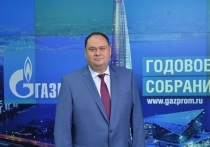 «Газпром» показал в 2018 году рекордные результаты