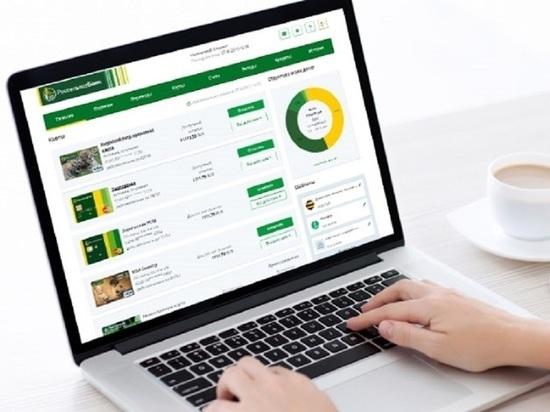 Калужский филиал Россельхозбанка подвел итоги работы в I полугодии 2019 год
