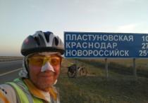 Пенсионер из Тюмени доехал на велосипеде до Краснодара