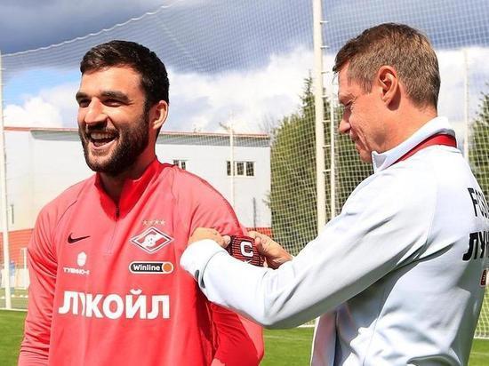 В красно-белом клубе впервые за долгое время капитана не выбирали, а назначали.