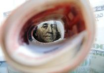 Названа причина дальнейшего падения рубля: нерезиденты выводят рекордные дивиденды