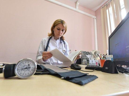 Пациентов обяжут давать согласие на дистанционную консультацию врача