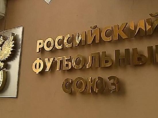 РФС определил арбитров на матч «Спартаком» и «Сочи»