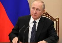 Путин высказался о Габуния и грузинском народе