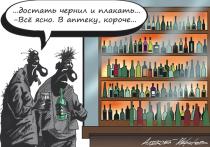 Россияне перейдут на пиво и на напитки кустарного производства