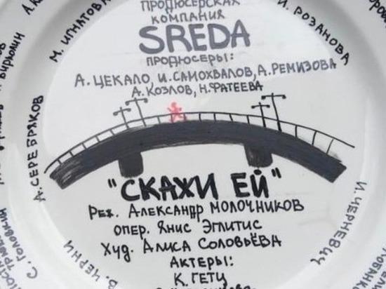 В Петербурге начались съемки фильма с Ходченковой и Серебряковым