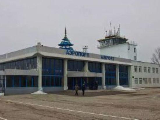 Элистинский аэропорт в Калмыкии станет пунктом пропуска военной техники за границу