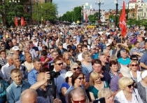 Митинг КПРФ собрал рекордное число сторонников