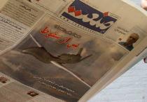 В Тегеране назвали условие для нормализации отношений с США