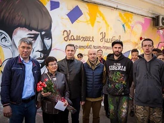 До чудесного превращения Улан-Удэ из «города Голкова» в «город Шутенков» осталось немного