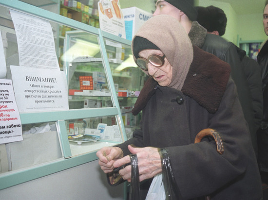 Россияне стали экономить на лекарствах: фармрынок сократился впервые с 2015 года
