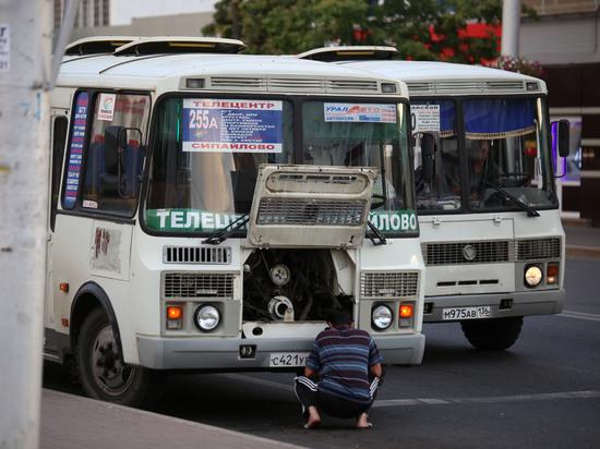 Внедрение безнала в транспорте Башкирии прошло не без эксцессов