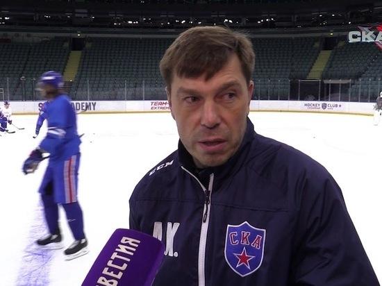 В СКА сменят Воробьева на Кудашова