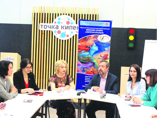 Тюменские общественники намерены решить женскийвопрос