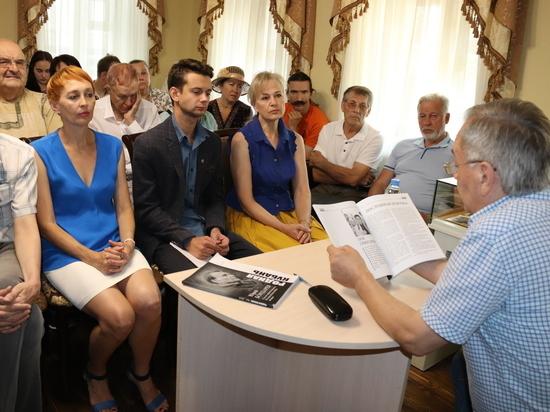 В Краснодаре презентовали новый номер журнала «Родная Кубань»