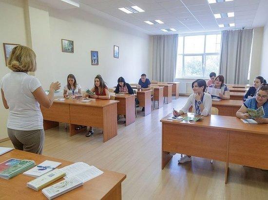 Тульские учителя повысили свою квалификацию в МГИМО
