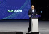 Путин: «Екатеринбург – центр науки»