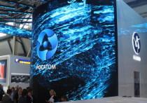 «Cтать лидером рынка аддитивных технологий»: топливная компания Росатома «ТВЭЛ»  готова выпускать 3D-принтеры на Урале