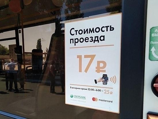 Воронежские власти ответили на вопросы о грядущем росте цен на проезд