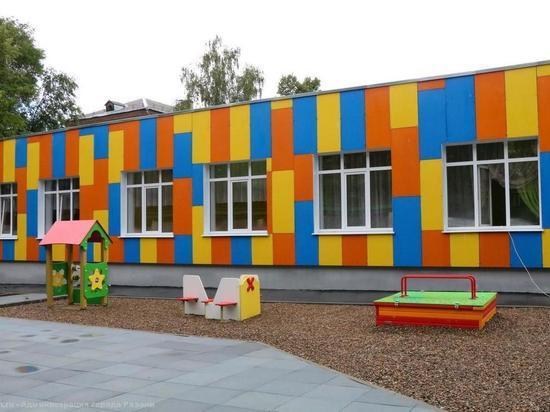 В Рязани обсуждают проекты новых городских объектов