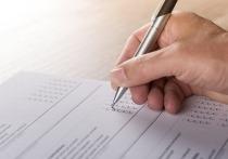 Большое обновление мандатов ожидает в Нижегородскую область в сентябре