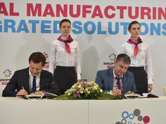 «УГМК-Телеком» и Schneider Electric договорились о сотрудничестве