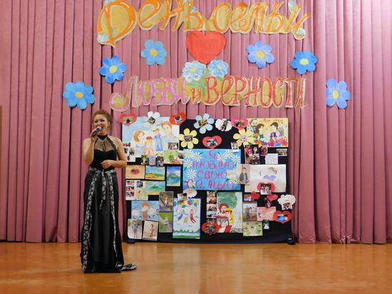 В Дубравлаге Мордовии отметили День семьи, любви и верности