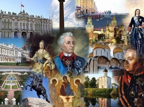 В Мордовии создадут отделение Российского исторического общества
