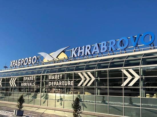 В Калининграде из-за авиадебошира экстренно сел самолет «Москва- Дюссельдорф»