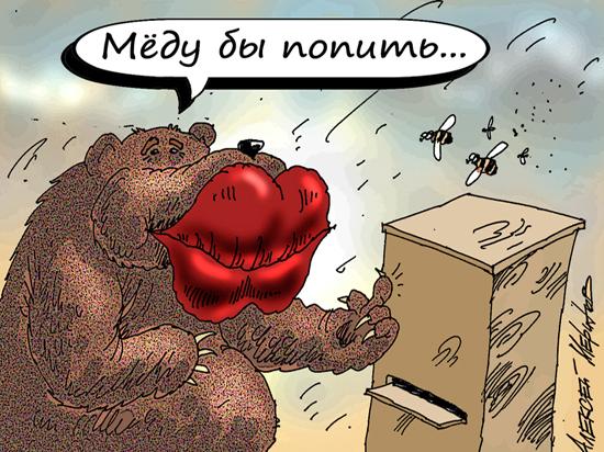 Токсичная партия власти: «Единая Россия» должна самораспуститься