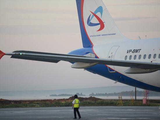 С начала года «Уральские авиалинии» перевезли более 4 миллионов пассажиров