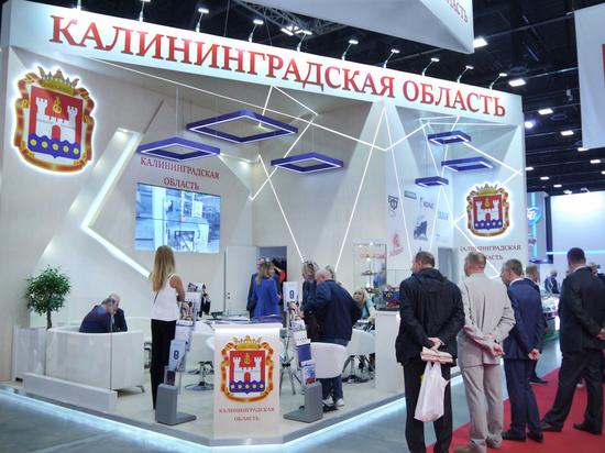 Калининградские рыбопромышленники показали себя на международном форуме