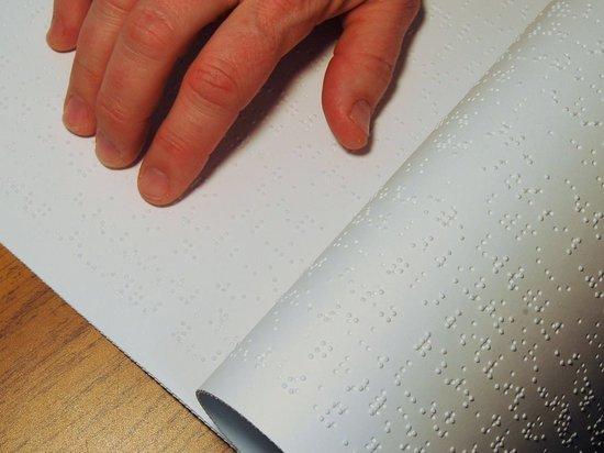 Рубина, Акунин, Быков: в библиотеке для слепых рассказали о предпочтениях посетителей