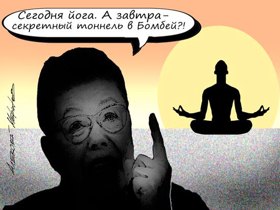 С подачи Мизулиной в «МК» пришла полиция: «Фейки о йоге»